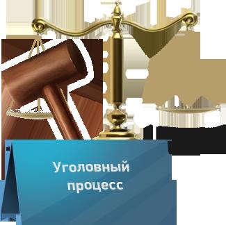 Схема обжалования решений судов